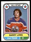 1975 O-Pee-Chee WHA #69   -  Barry Long All-Star Front Thumbnail