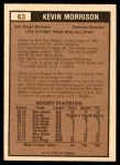 1975 O-Pee-Chee WHA #63   -  Kevin Morrison All-Star Back Thumbnail