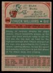 1973 Topps #232  Chuck Williams  Back Thumbnail