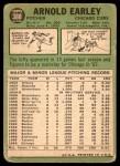 1967 Topps #388  Arnold Earley  Back Thumbnail