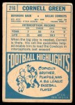 1968 Topps #216  Cornell Green  Back Thumbnail