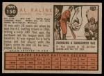 1962 Topps #150 GRN Al Kaline  Back Thumbnail