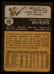 1973 Topps #597  Mickey Rivers  Back Thumbnail