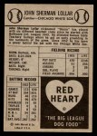 1954 Red Heart  Sherman Lollar    Back Thumbnail