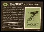 1969 Topps #246  Bill Asbury  Back Thumbnail