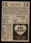1954 Red Heart  Minnie Minoso  Back Thumbnail