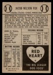 1954 Red Heart  Nellie Fox  Back Thumbnail