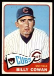 1965 Topps #186  Billy Cowen  Front Thumbnail