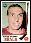 1969 Topps #85  Gary Jarrett  Front Thumbnail