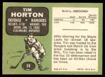 1970 Topps #59  Tim Horton  Back Thumbnail