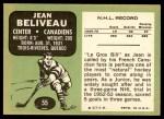 1970 Topps #55  Jean Beliveau  Back Thumbnail