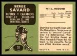 1970 Topps #51  Serge Savard  Back Thumbnail