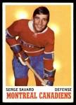 1970 Topps #51  Serge Savard  Front Thumbnail