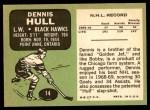 1970 Topps #14  Dennis Hull  Back Thumbnail