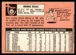 1969 Topps #502  Minnie Rojas  Back Thumbnail