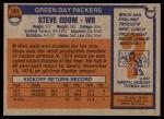 1976 Topps #161  Steve Odom   Back Thumbnail