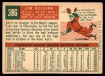 1959 Topps #386  Jim Delsing  Back Thumbnail