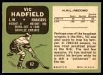 1970 Topps #62  Vic Hadfield  Back Thumbnail
