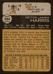 1973 Topps #594  Vic Harris  Back Thumbnail
