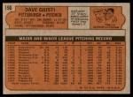 1972 Topps #190  Dave Giusti  Back Thumbnail
