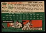 1954 Topps #44  Ned Garver  Back Thumbnail