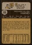 1973 Topps #398  Rich Hand  Back Thumbnail