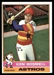 1976 Topps #379  Ken Boswell  Front Thumbnail