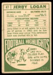 1968 Topps #47  Jerry Logan  Back Thumbnail