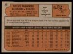 1972 Topps #261  Steve Mingori  Back Thumbnail