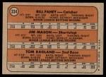 1972 Topps #334   -  Bill Fahey / Jim Mason / Tom Ragland Rangers Rookies   Back Thumbnail