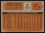 1972 Topps #167  Deron Johnson  Back Thumbnail