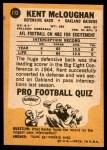 1967 Topps #112  Kent McCloughan  Back Thumbnail