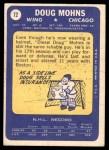 1969 Topps #72  Doug Mohns  Back Thumbnail