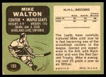 1970 Topps #109  Mike Walton  Back Thumbnail
