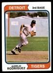 1974 Topps #72  Aurelio Rodriguez  Front Thumbnail