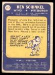 1969 Topps #117  Ken Schinkel  Back Thumbnail