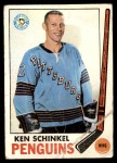 1969 Topps #117  Ken Schinkel  Front Thumbnail
