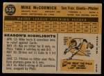 1960 Topps #530  Mike McCormick  Back Thumbnail