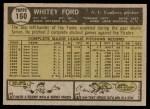 1961 Topps #160  Whitey Ford  Back Thumbnail
