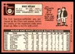 1969 Topps #577  Mike Hegan  Back Thumbnail