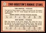 1969 Topps #614   -  Tom Griffin / Skip Guinn Houston Rookies Back Thumbnail