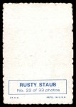 1969 Topps Deckle Edge #22 STA Rusty Staub     Back Thumbnail