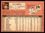 1969 Topps #26  Clay Carroll  Back Thumbnail