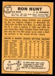 1968 Topps #15  Ron Hunt  Back Thumbnail