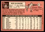 1969 Topps #308  Wade Blasingame  Back Thumbnail