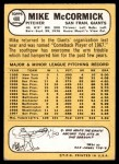 1968 Topps #400 YT Mike McCormick  Back Thumbnail
