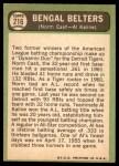 1967 Topps #216   -  Al Kaline / Norm Cash Bengal Belters Back Thumbnail
