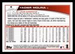 2013 Topps #4  Yadier Molina   Back Thumbnail