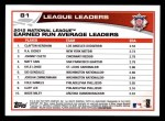 2013 Topps #81   -  Clayton Kershaw / Johnny Cueto / R.A. Dickey  NL Earned Run Average Leaders Back Thumbnail