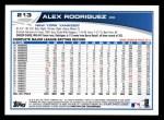 2013 Topps #213  Alex Rodriguez   Back Thumbnail